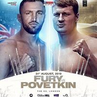 Александр Поветкин и Хьюи Фьюри проведут бой за титул WBA International